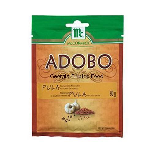 Mccormick Adobo Seasoning Mix Georgia Filipino Shop